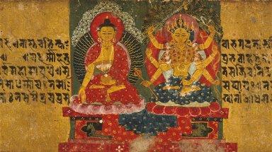 A Buddha with a Pancharaksha Goddess, Folio from a Pancharaksha (The Five Protective Charms)