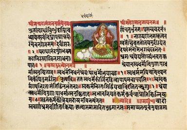 The Sri Moksa-Sopanaparampara (Book of Vaisnava Devotional Practices)