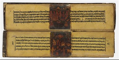 Karandavyuha (Manifestation of Appearance) manuscript