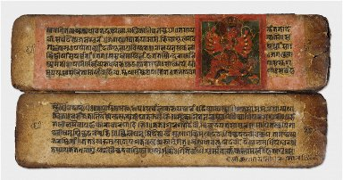 Devimahatmya (Glory of the Goddess) manuscript