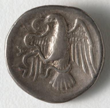 Drachma: Flying Eagle (reverse)