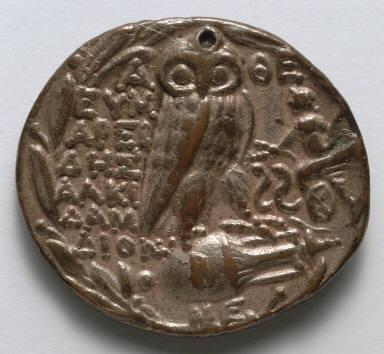 Tetradrachm: Owl Standing (reverse)