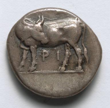 Hemidrachma: Bull (reverse)