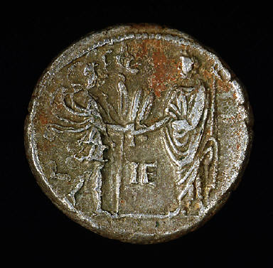 [Coin Showing Emperor Hadrian, Reverse: Hadrian receives grain from Alexandria ('Year 15')]