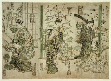 A Triptych of Fashionable No Plays (Furyu Utai Sanbukutsui)