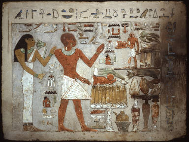 Wall Fragment from the Tomb of Amenemhet and His Wife Hemet