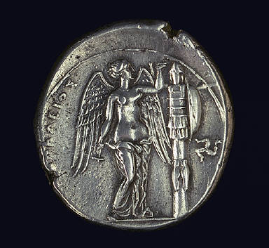 Coin Showing Persephone ('Kore')