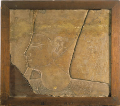Relief Fragment - Head of a Pharaoh