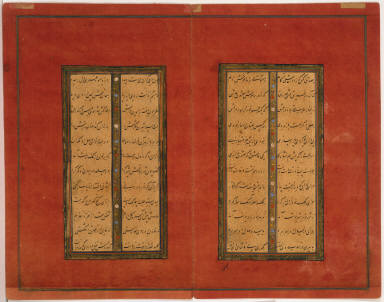 Firdawi's History and Romance of Yusuf