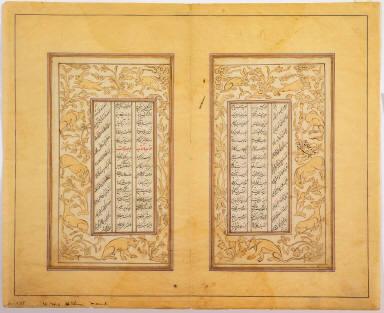 Nizami's Khamsa