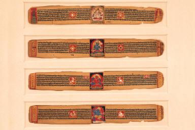 Four Leaves from an Ashtasahasrika Prajnaparamita Manuscript. Leaf A: Manjushri. Leaf B: Prajnaparamita. Leaf C: Tara. Leaf D: A Dharmapala