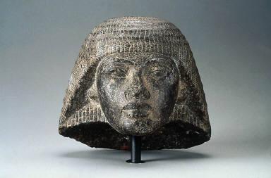 Head of Paramessu