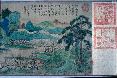 Peach Blossom Spring [Tao Hua-chien], poem by T'ao Ch'ien (365-427)