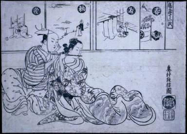 [Ageya Juni Dan: Parody of Yang Kwei-Fei and Hsuan Tsung (Title Panel), Ageya jüni-dan, shun ka shü tö]