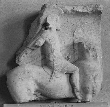 Grave stele of a mounted warrior