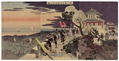 Illustration of the Second Army's Occupation of Jinzhoucheng (Kinshujo)