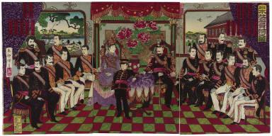 Illustration of the Principal Dignitaries of Japan