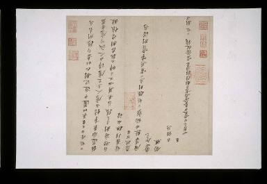 Calligraphy in Semi-Cursive Script