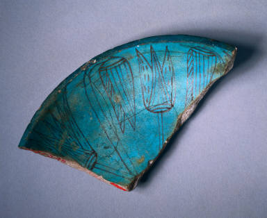 Bowl Fragment with Lotus Bud Decoration