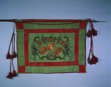 Banner with Royal Coat of Arms of Great Britain (Banner)