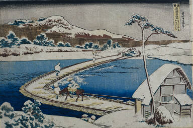 An Ancient Picture of the Boat Bridge at Sano in Kozube Province