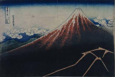 Thirty-six Views of Fuji: Rain below the Mountain
