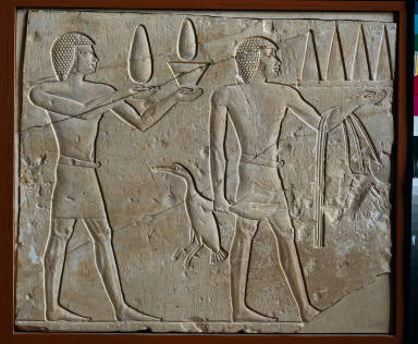 Two Offering Bearers