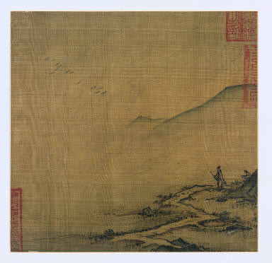 Landscape with Flying Geese