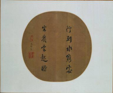 Poem by Wang Wei