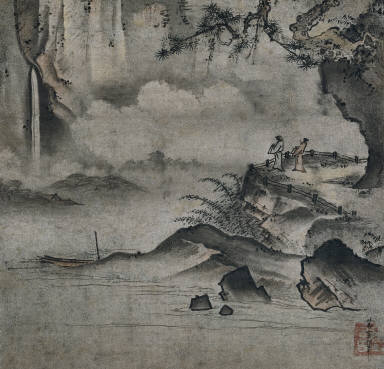 Two Men Observing a Waterfall