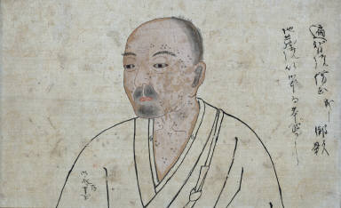 Portrait of Seigen Kokushi