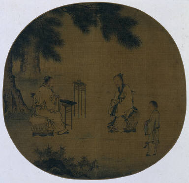 Listening to the Qin (Zither)