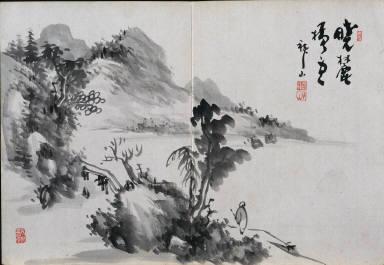 Album of Landscape Sketches