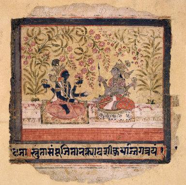 Vaikrtikam Rahasyam and Murtirahasyam