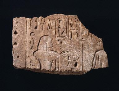 Relief of Amenhotep III