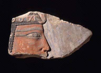 Relief of King Nebhepetre Mentuhotep II