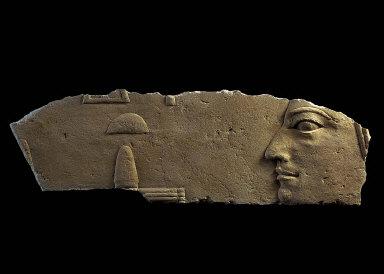 Relief of Hemiunu