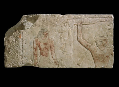 Hunting relief of Qar and Idu