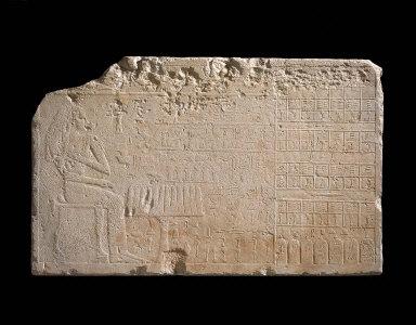 Slab stela of Meretites