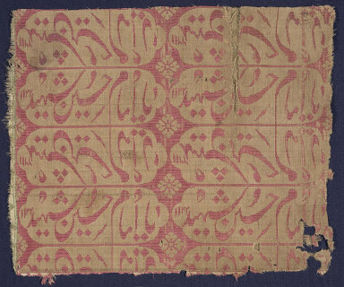 Textile fragment with inscriptions