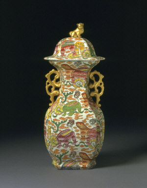 IRONSTONE VASE made for the Great Exhibition of 1851