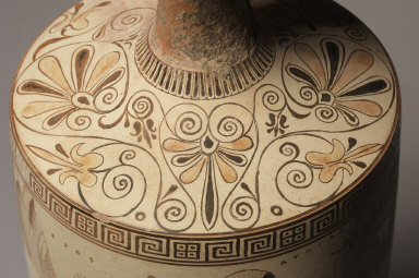 The Atalanta Lekythos (Funerary Oil Jug)
