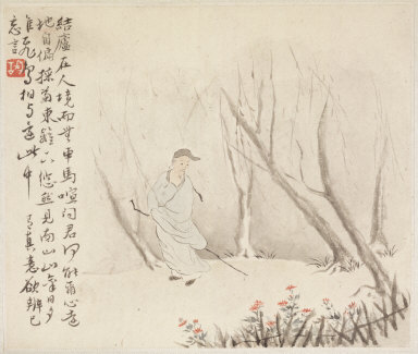 Album of Landscape Paintings Illustrating Old Poems: An Old Man with a Staff walks a Wooded Path