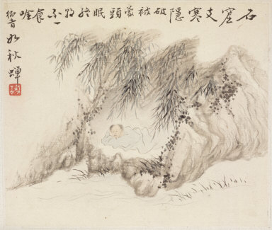 Album of Landscape Paintings Illustrating Old Poems: A Man Lies in a Bamboo Grove