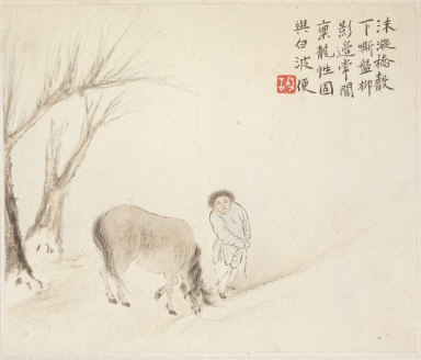 Album of Landscape Paintings Illustrating Old Poems: A Man and a Horse by a Stream