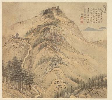 Eighteen Views of Wuxing: Mt. Daochang