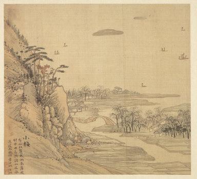 Eighteen Views of Wuxing: The Village of Xiaomei
