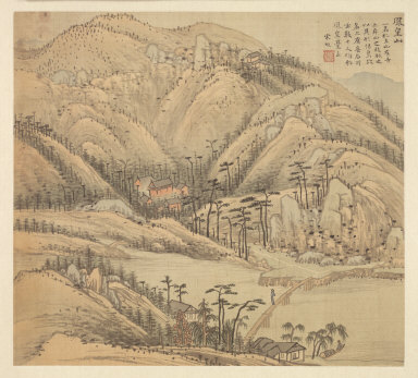 Eighteen Views of Wuxing: Fenghuang Shan (Mt. Phoenix)