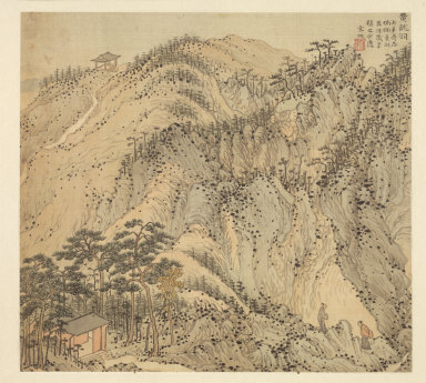 Eighteen Views of Wuxing: The Cave of Yellow Dragon