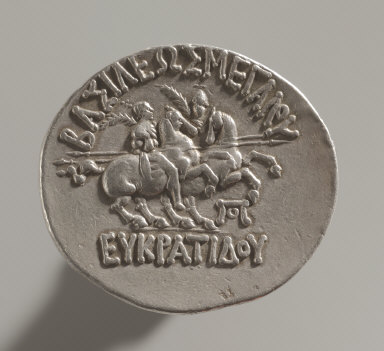 Tetradrachm: Bust Wearing Crested Helmet, with Bull's Horn and Ear (reverse)